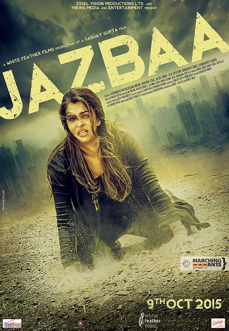 Index Of Media Film Posters Big The Circuit Extra Large Movie Poster Image Imp Awards 815212 Jazbaa1